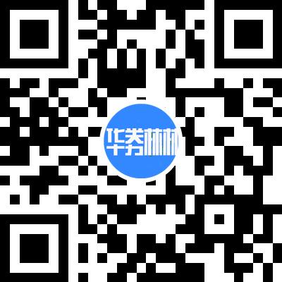 华劵林林百度小程序